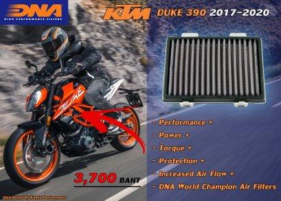 กรองอากาศแต่ง DNA Air Filters KTM Duke 390 2017-2020