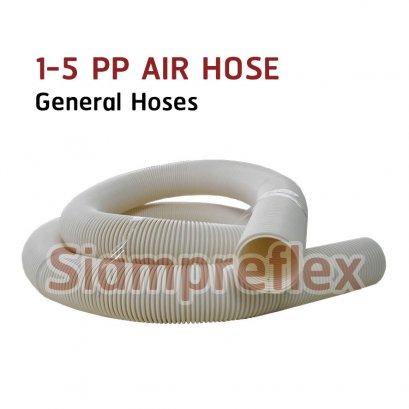1-5 PP AIR HOSES