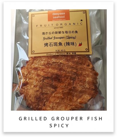 GRILL GROUPER SPICY