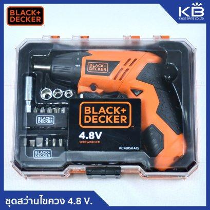 ชุดสว่านไขควง BLACK&DECKER 4.8โวลต์