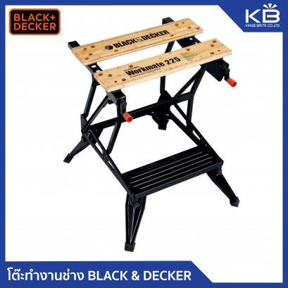 โต๊ะทำงานช่าง BLACK & DECKER รองรับน้ำหนักสูงสุดได้ 204.5 กก.