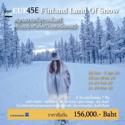 ทัวร์ยุโรป : ฟินแลนด์ แลนด์ออฟสโนว
