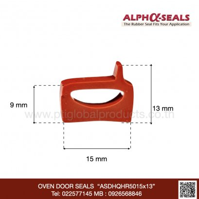 Oven Seals D-Hollow 13x15 mm
