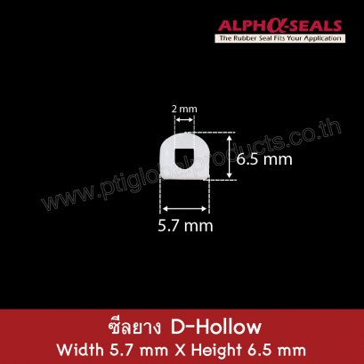 D-Hollow 5.7X6.5 mm.