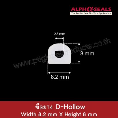 D-Hollow 8.2X8 mm.