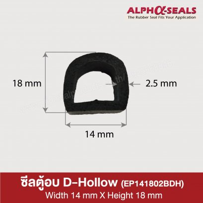 Oven door seals  D-Hollow EP141802BDH