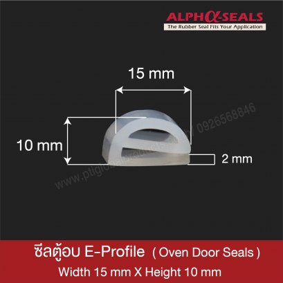 Oven Door Seals 15x10 mm