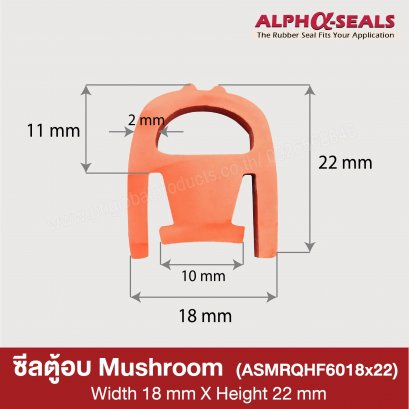 Oven Door Seals Mushroom Profiles ASMRQHF6018x22