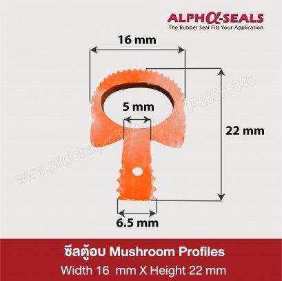 ซีลตู้อบ Mushroom Profiles รุ่น ASMRQHF6016x22