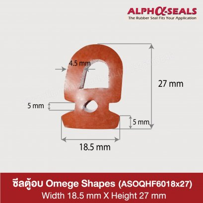 Oven Door Seals  Omege Shapes   ASOQHF6018x27
