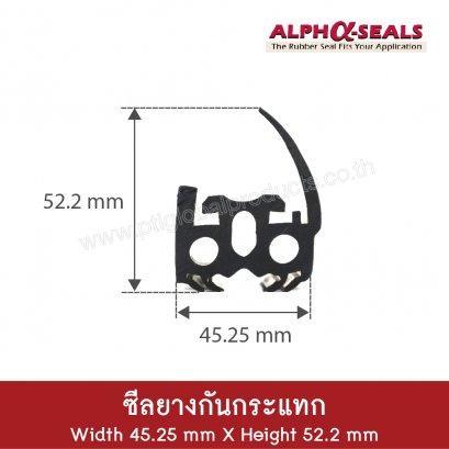 EPDM  shockproof seal  45.25 x 52.2 mm