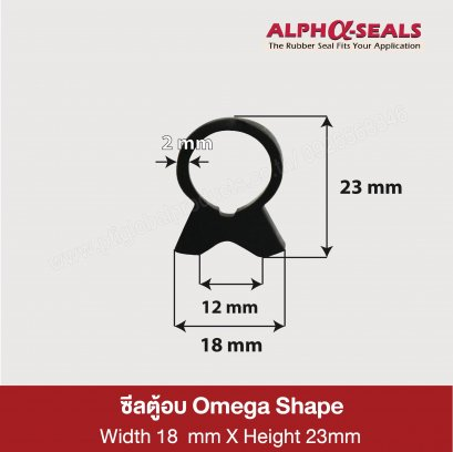 Oven Door Seals Omega Shapes QS182302BO
