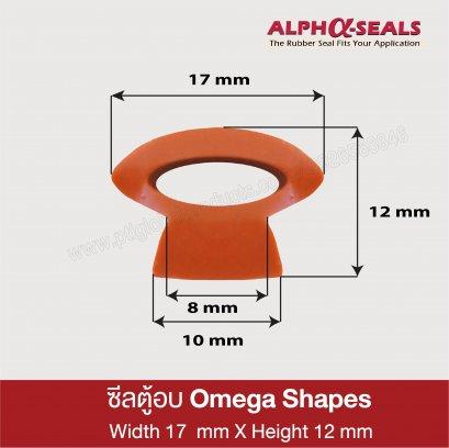 Oven Door Seals Omega Shapes   QH171203RO