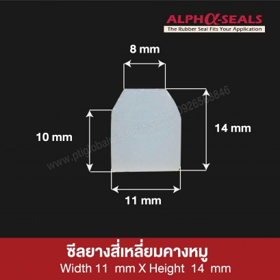 Trapezoid Oven Seal  W 11X H 14 mm