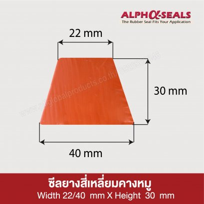 Trapezoid Oven Seal   24/40 X 30 mm.