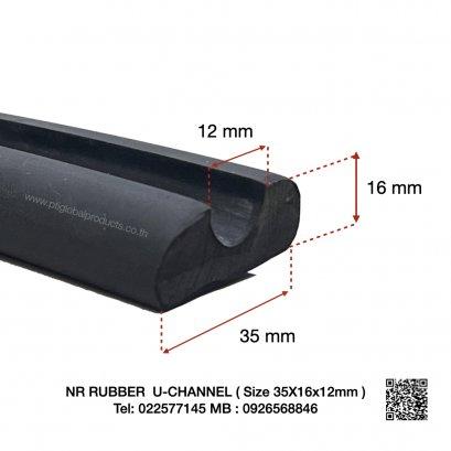 Rubber Seals-U-Channels