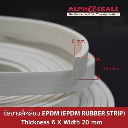 White EPDM Rubber strip 6x20 mm