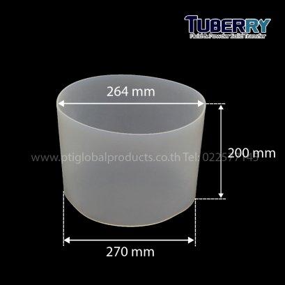 ท่อยางซิลิโคนสีขาวขุ่น I.D 264 X O.D 270 mm