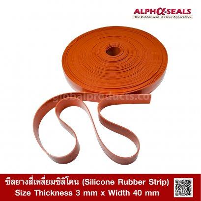 Silicone Rubber Strip 3x40 mm