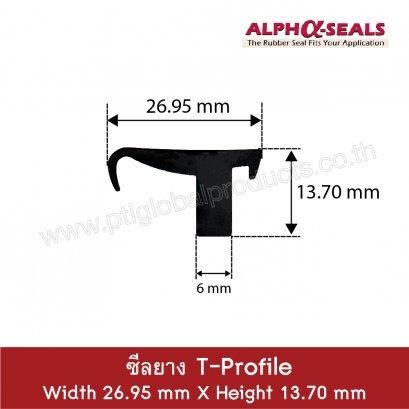 ซีลยาง T-Profile 26.95x13.70 mm