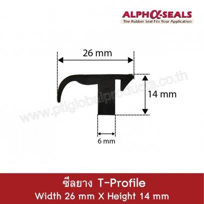 Oven door seal  T-profile 26X14 mm