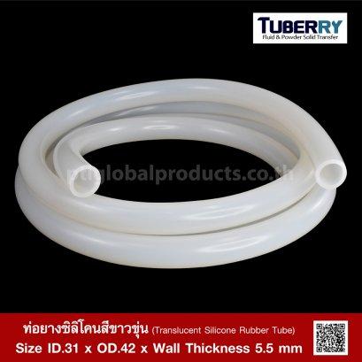 ท่อยางซิลิโคนสีขาวขุ่น ID.31 x OD.42 mm.