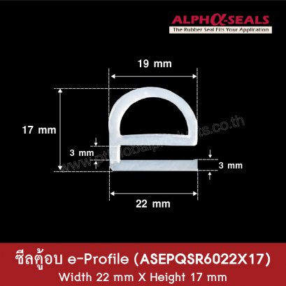 E-profiles Oven Door Seals ASEPQSR6022X17