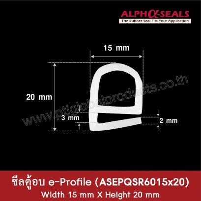 E-profiles Oven Door Seals ASEPQSR6015X20