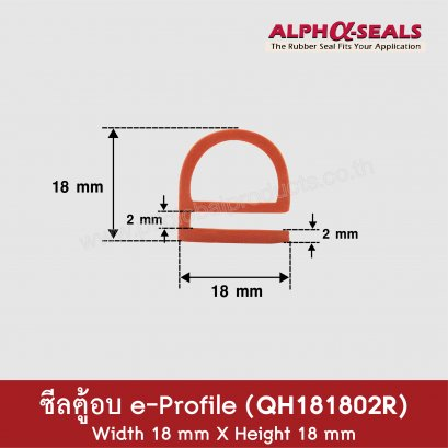 E-profiles Oven Door Seal QH181802R