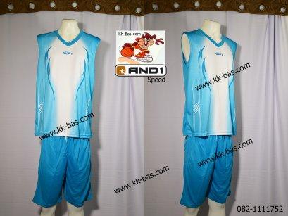 ชุดบาสเกตบอล *AND1-SPEED สีฟ้า