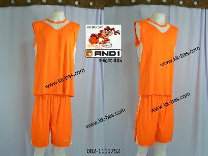 ชุดบาสเกตบอล *AND1-X-light สีส้ม