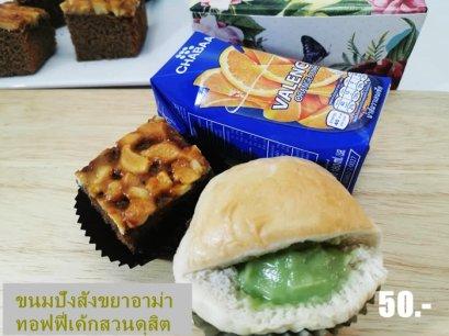 snack box  048