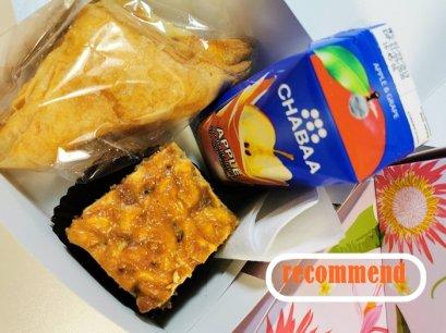 Snack box 027