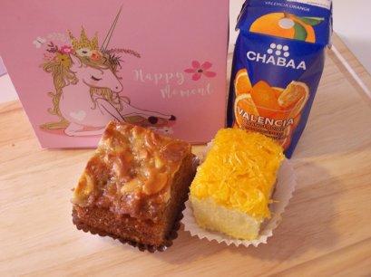 snack box 012