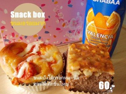 snack box 029