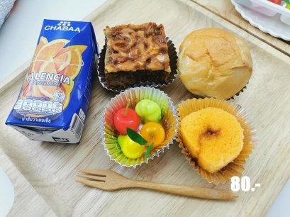 snack box  057