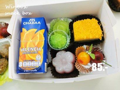 snack box  062