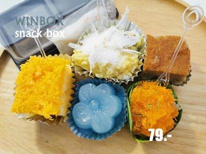 snack box  075
