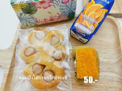 snack box 016