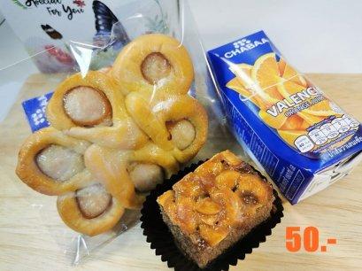 snack box 003