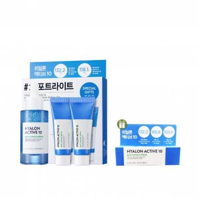 Hyalon Active 10 Blue Capsule Serum Special Set