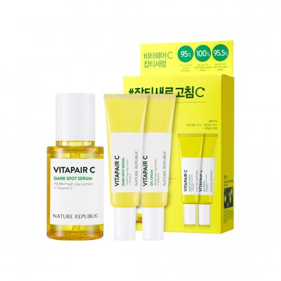 VITAPAIR C DARK SPOT SERUM SPECIAL SET (serum 45ml+serum10ml )