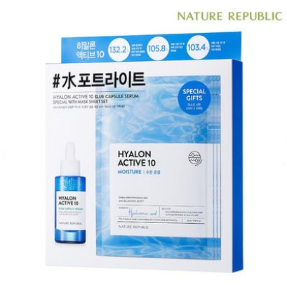 Hyalon Active 10 Blue Capsule Serum + Mask Sheet Set