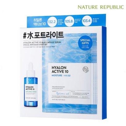 Hyalon Active 10 Blue Capsule Serum + Mask Sheet Set