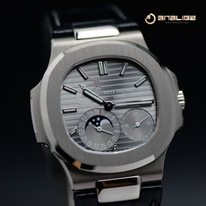 Patek 5712G Nautilus White Gold Leather Strap 40m Box and Paper