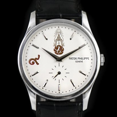 Patek Philippe 60th Anniversary Celebration of his Majesty King Bhumibol Adulyadej Special