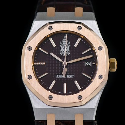 Audemars Piguet Royal Oak (15311SR.OO.D088CR.01)