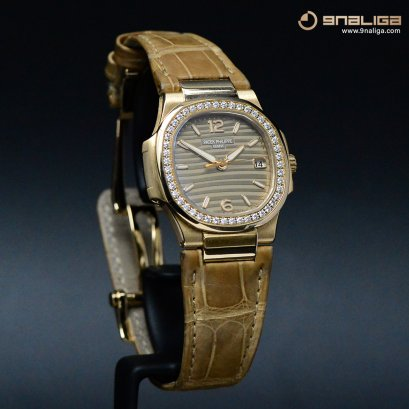 Patek Philippe Nautilus 7010R Rose Gold with Leather Straps