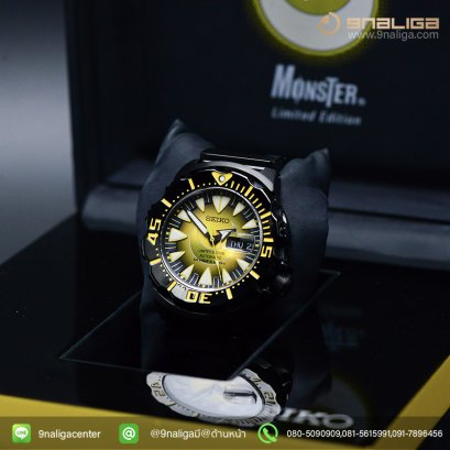 Seiko Monster Limited Edition