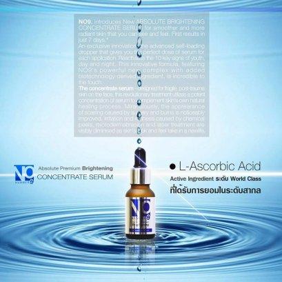 NO9 Absolute Premium Brightening Concentrate Serum : เซรั่ม หน้าใส ขนาด 3ml